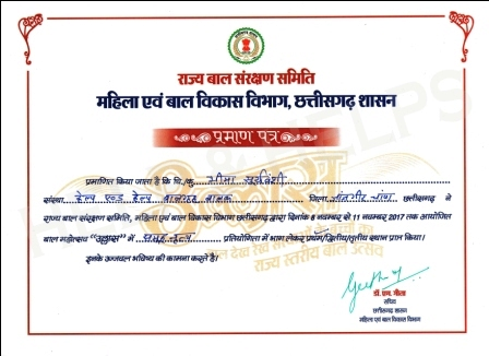 Welcome to help helps samiti certificate of appreciation yelopaper Image collections